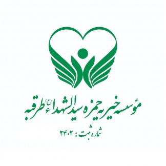تصویر hssht.charity